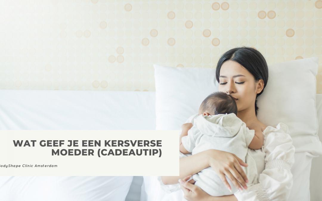Wat geef je een kersverse moeder (cadeautip)